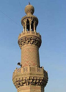 The Mosque Minaret